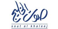 Sout al khaleej